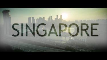 【シンガポール】ドローン空撮 │ エクスペディア