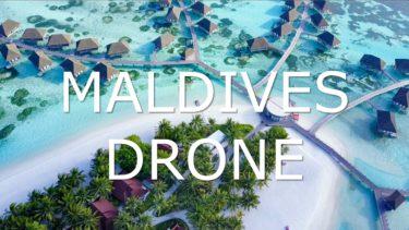 【天国に一番近い島】モルディブでドローン空撮したら絶景だった!! MALDIVES by drone DJI MAVICPRO