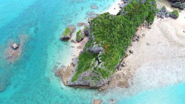 [4K]Okinawa Main Island ドローンから撮った沖縄本島の絶景
