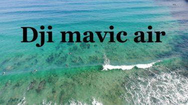 Dji mavic  air ドローン 4K  空撮  佐賀県 唐津  立神岩  透き通る海での優雅な絶景サーフィン  surf   マビックエアー drone 空中散歩
