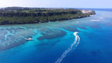 【Drone 4K空撮】沖縄絶景 瀬底大橋 Phantom4