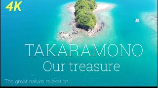 【4k】自然風景 ドローン drone『究極の癒し映像』relaxation healing『宝物』Our treasure