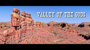 [ 4K ] FLYING OVER VALLEY OF THE GODS – 絶景空撮 神々の谷 アメリカ ユタ州 (Shot on DJI Phantom 4 Pro)