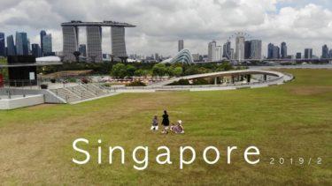 【4k】Drone Marina Barrage, Singapore | ドローン 空撮 シンガポール・マリーナバラージ 2019 | 空拍 新加坡 金沙 (DJI Mavic Air)