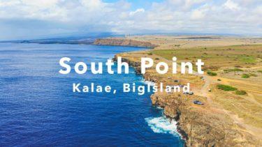 ハワイの絶景 ドローンで見るハワイ島サウスポイントの景色/DJI MAVIC AIR Drone 4K