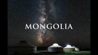 モンゴルの絶景ドローンと満天の星空タイムラプス映像丨 Monglia traveling video / drone shots and stars timelapsing