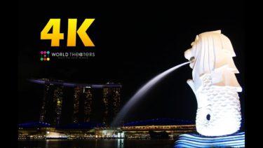 """#079 """"Singapore"""" in 4K (シンガポール) 世界一周34カ国目"""