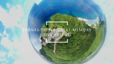 【 グアム 恋人岬】2018 DJI Mavic Pro2 ドローン撮影 (Drone Footage at Two Lovers' Point in Guam)