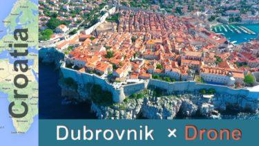 【ドゥブロヴニク×ドローン空撮】魔女の宅急便クロアチア旧市街