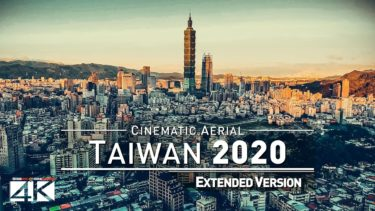 【4K】Drone Footage | The Beauty of Taiwan in 32 Minutes 2019 | Cinematic Aerial Taipei Kaohsiung 台灣