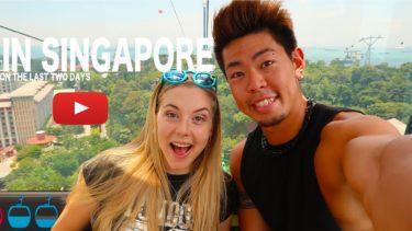 彼女の住むシンガポール訪問旅ラスト2DAYS! ドローンで遊び尽くす日!