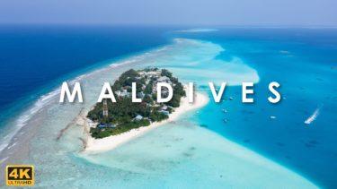Maldives from Above in 4K // DJI Mavic Pro 2 Drone Video