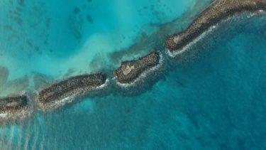 【空撮】ドローンで見るハワイが絶景すぎて最高!