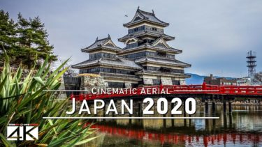 【4K】Drone Footage | Japan – Endless Discovery ..:: Cinematic Aerial Film | 日本 Nippon 2019