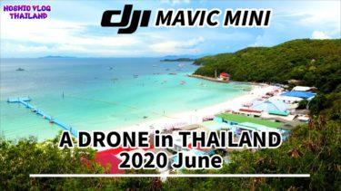 A Drone in Thailand [DJI Mavic Mini] タイ バンコク パタヤ ラン島 ドローン 2020 June, Bangkok Pattaya, Koh Larn -053