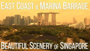 【シンガポール発】空撮!! イーストコーストパーク & マリーナバラッジ/Singapore Aerial Drone Shooting