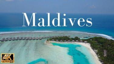 【モルディブの海 4k映像】癒しの波の音、モルディブ旅行気分|Maldives 4k video ultra hd | Maldives virtual travel drone 4k footage