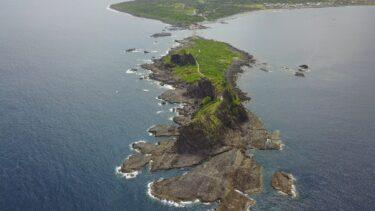 DJI MAVIC 4K 空拍 台灣 台東 三仙台風景區 Taiwan Aerial Drone Video Taitung  Sanxiantai 20170717