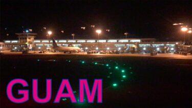 グアム・ナイトフライトからの夜景  Guam Night Flight
