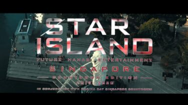STAR ISLAND SINGAPORE COUNTDOWN EDITION 2019-2020 OFFICIAL AFTER MOVIE