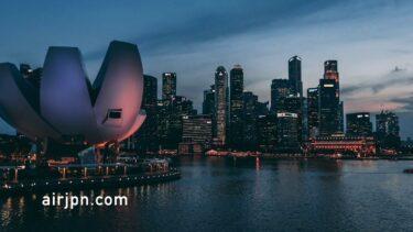 シンガポールの景色 絶景 風景 街並み