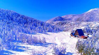 4K映像 絶景ドローン空撮「白銀樹氷の北横岳 厳冬の北八ヶ岳 空中散歩」癒し自然風景 Drone Japan Nature Relaxation Winter Northern Yatsugatake