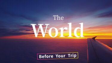 【世界の絶景】旅行 – World Travel – [4分間] [お家で旅行]