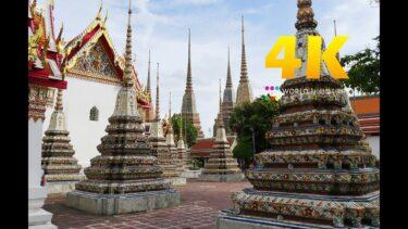 """#089 """"Bangkok, Thailand"""" in 4K (バンコク/タイ王国)世界一周37カ国目"""