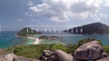 「穴場リゾートで癒される」Thailand Beach 360°