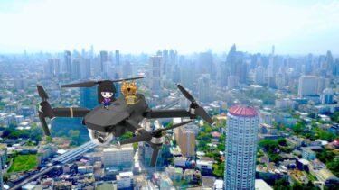 バンコク(トンローエリア) ドーローン空撮 Bangkok Drone Camera