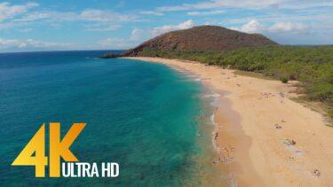 4K Drone Footage – Bird's Eye View of Maui Island, Hawaii – 3 Hour Ambient Drone Film