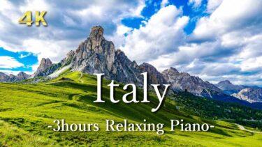 4K【リラックス音楽】イタリアの絶景|ドローン映像