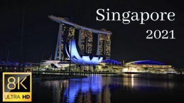 【シンガポール 8K映像】ラウンジ・ジャズBGM シンガポール8K夜景映像2021 Singapore 8K city night view with relaxing lounge Jazz BGM